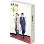 実験刑事トトリ DVD-BOX
