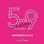 フジテレビ系ドラマ 5→9~私に恋したお坊さん~ オリジナルサウンドトラック