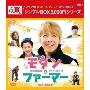モダン・ファーマー DVD-BOX2