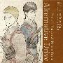 TVアニメ「進撃の巨人」キャラクターイメージソングシリーズ 05 Alternative Drive