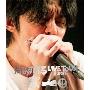 渋谷すばる LIVE TOUR 2016 歌<Blu-ray初回限定特殊パッケージ仕様>