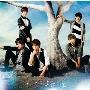 よびすて [CD+DVD]<初回限定盤B>