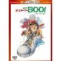 Mr.BOO!ミスター・ブー デジタル・リマスター版