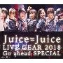 Juice=Juice LIVE GEAR 2018 ~Go ahead SPECIAL~