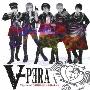 ViperaのCD陳列はあ行でお願いします [CD+DVD]<初回限定盤>