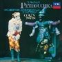 ストラヴィンスキー: 春の祭典 (2種), ペトルーシュカ, 火の鳥<タワーレコード限定>