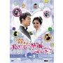 """""""2PMテギョンの""""私たち結婚しました-コレクション- Vol.3"""