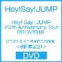 Hey! Say! JUMP I/Oth Anniversary Tour 2017-2018 [3DVD+LIVE PHOTO BOOK]<初回限定盤1>