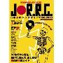 日本革命ロックガイド1960-2010<タワーレコード限定>