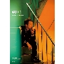 安元洋貴 1stフォトブック 40+1 [BOOK+CD]