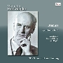 ブラームス: ハイドンの主題による変奏曲, 交響曲第1番<完全限定生産>