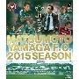 松本山雅FC~2015シーズン J1闘いの軌跡~