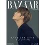 Harper's BAZAAR 2017年 6月号増刊