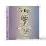 The Keys: Mini Album