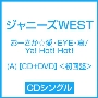 おーさか☆愛・EYE・哀/Ya! Hot! Hot! (A) [CD+DVD]<初回盤>