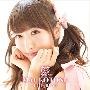 Mai Kotone the BEST (A盤)<数量限定盤>