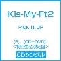 PICK IT UP (B) [CD+DVD]<初回生産限定盤>