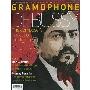GRAMOPHONE 2018年3月号