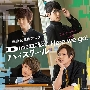 Here we go! [CD+DVD]<限定盤>
