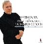 ベートーヴェン: ピアノ・ソナタ全集<タワーレコード限定>