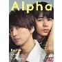 TVガイド Alpha EPISODE EE