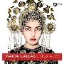 Maria Callas - Live and Alive<限定盤>