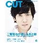 Cut 2018年6月号