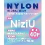 NYLON JAPAN GLOBAL ISSUE(NYLON JAPAN 2021年1月号増刊)