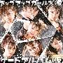 サードアルバム (仮) [CD+DVD]<初回限定盤>