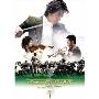 ベートーベン・ウィルス ~愛と情熱のシンフォニー~ DVD-BOX I