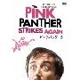 ピンク・パンサー3<数量限定生産版>