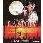 L.A.ストーリー 恋が降る街