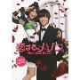 恋するメゾン。~Rainbow Rose~ PREMIUM DVD-BOX