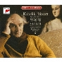モーツァルト:後期交響曲集 第35番「ハフナー」~第41番「ジュピター」