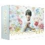 アルジャーノンに花束を DVD-BOX
