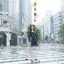 金の愛、銀の愛 [CD+DVD]<初回盤/Type-A>