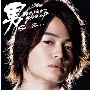 男 never give up [CD+DVD]<初回限定盤F>