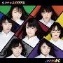 全力少女R!!!!!!!!2 (Type-A)<生産限定盤>