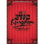 2017 FNC KINGDOM IN JAPAN -MIDNIGHT CIRCUS-<完全生産限定盤>