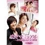 恋愛マニュアル ~まだ結婚したい女<完全版> DVD-SET1