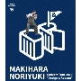 "Makihara Noriyuki Concert Tour 2019 ""Design & Reason"""