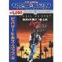 ビバリーヒルズ・コップ2 スペシャル・コレクターズ・エディション