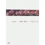 唐沢寿明/小早川伸木の恋 DVD-BOX(6枚組) [PCBC-60980]