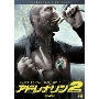 アドレナリン2 ハイ・ボルテージ コレクターズ・エディション