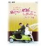 """""""チョ・グォンとガインの""""私たち結婚しました-コレクション-(アダムカップル編) Vol.1"""