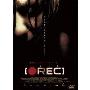 [●REC]レック