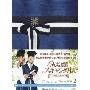 トキメキ☆成均館スキャンダル<ディレクターズカット版> Blu-ray BOX2 [5Blu-ray Disc+DVD]