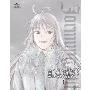 ヨルムンガンド 1 [Blu-ray Disc+CD]<初回限定版>