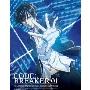 コード:ブレイカー 01 [Blu-ray Disc+CD]<完全生産限定版>