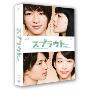 スプラウト Blu-ray BOX